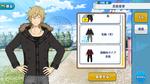 Kaoru Hakaze Winter Casual Outfit