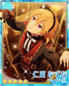 (Doll's Singing Voice) Nazuna Nito Bloomed