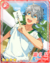 (Trial's Fate) Izumi Sena
