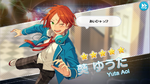(Dashing 1st Year) Yuta Aoi Scout CG