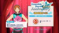 Hinata Aoi 2nd Anniversary