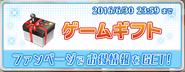 Gamegift June 2016