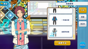 Mao Isara Dazzling Victory Cup Outfit