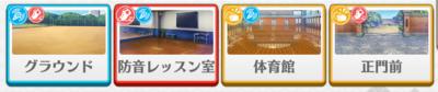 3-B lesson Leo Tsukinaga locations