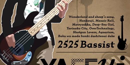 File:Yaffui twitter banner.jpg