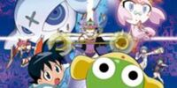 Keroro Gunso the Super Movie