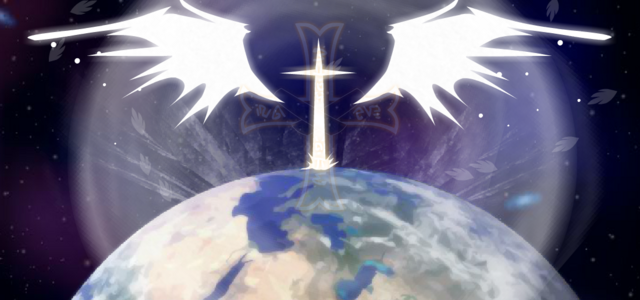 File:Genesis 2.png