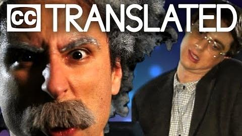 TRANSLATED Albert Einstein vs Stephen Hawking. Epic Rap Battles of History