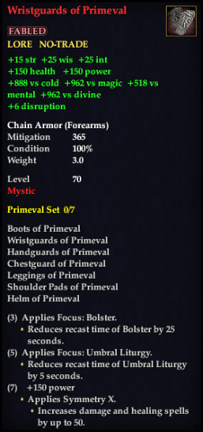 File:Wristguards of Primeval.png