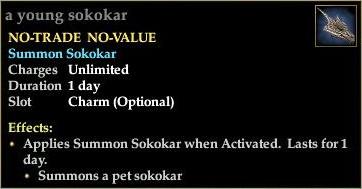 File:A young sokokar.jpg