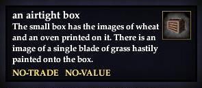 File:An airtight box.jpg