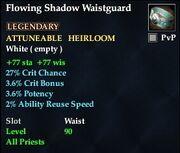 Flowing Shadow Waistguard