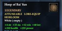Hoop of Bai Yun