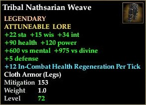 File:Tribal Nathsarian Weave.jpg