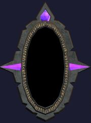 Engraved mirror (Visible)