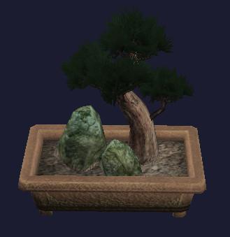 File:A tranquil bonsai (visible).jpg