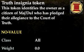 File:Truth insignia token.jpg