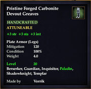 Carbonite Devout Greaves