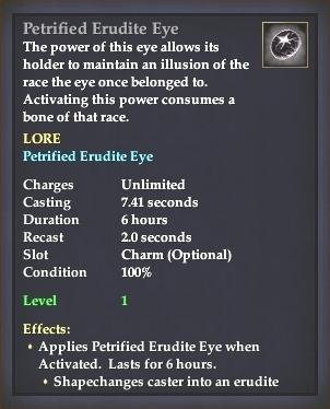 File:Petrified Erudite Eye.jpg