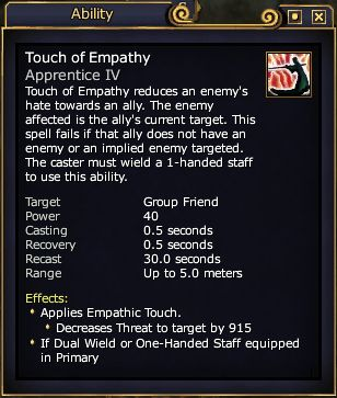File:Touch empathy.jpg