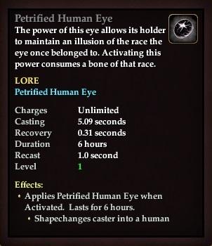 File:Petrified Human Eye.jpg