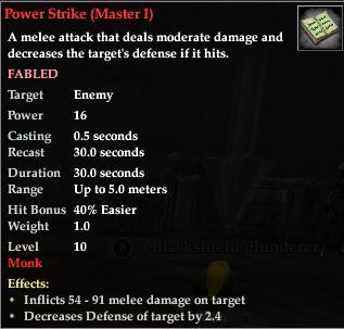 File:Power Strike.jpg