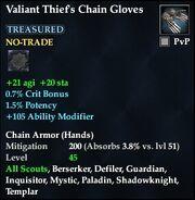 Valiant Thief's Chain Gloves