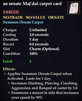 File:An ornate Maj'Dul carpet card.jpg