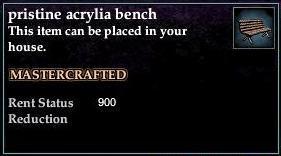 File:Acrylia Bench.jpg