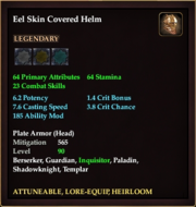 Eel Skin Covered Helm