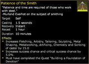 Patience of the Smith