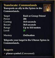 Translocate Commonlands