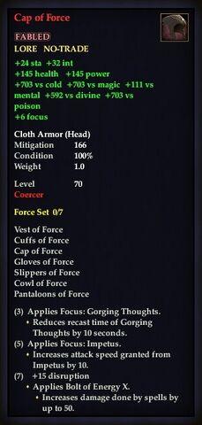 File:Cap of Force.jpg