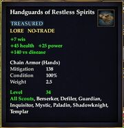 Handguards of Restless Spirits