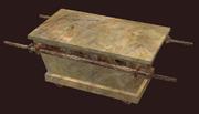 An ancient ark (Visible)