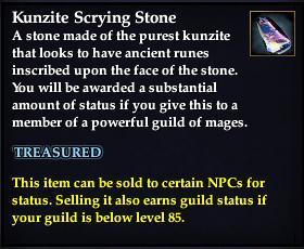 File:Kunzite Scrying Stone.jpg