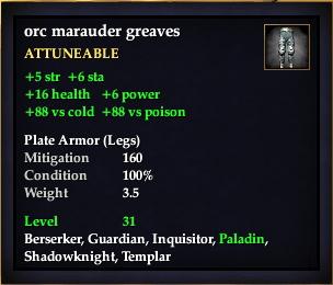 File:Orc marauder greaves.jpg