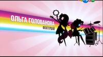 "My Little Pony Equestria Girls Rainbow Rocks ""Andrea Libman as Pinkie Pie & Fluttershy"" Credit - Russian"