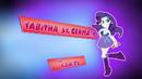 Tabitha St. Germain credit EG3