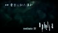 Thumbnail for version as of 18:28, November 11, 2011