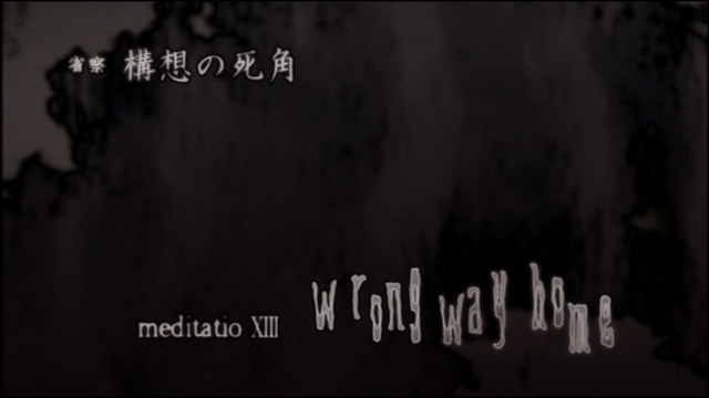 File:Ep13 title.png
