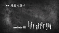 Thumbnail for version as of 19:14, November 11, 2011
