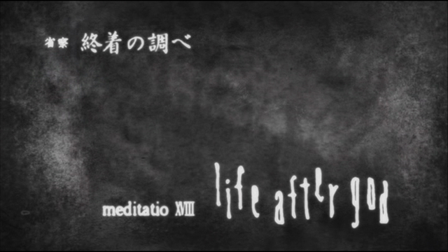 File:Ep18 title.png