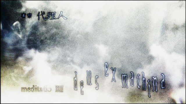 File:Ep23 title.png