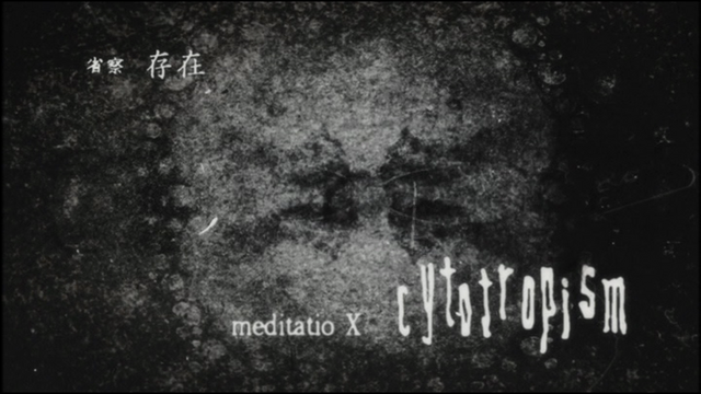 File:Ep10 title.png