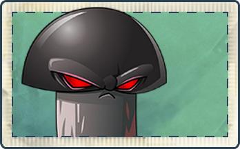 File:Doom-shroom Seed Packet.png