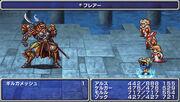 FF PSP Gilgamesh.jpg