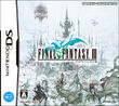 Final Fantasy III JPN NDS