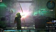 Trey en batalla2