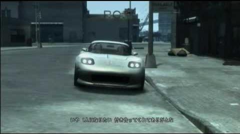 Grand Theft Auto IV - Mission